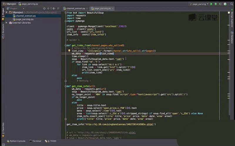 【Python实战】四周实现爬虫系统学习教程