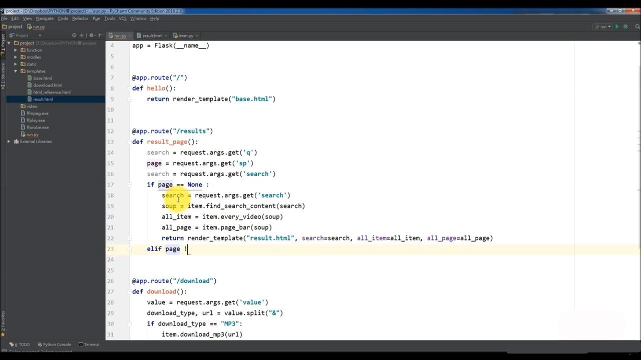 Python从无到有开发youtube音乐下载平台学习教程