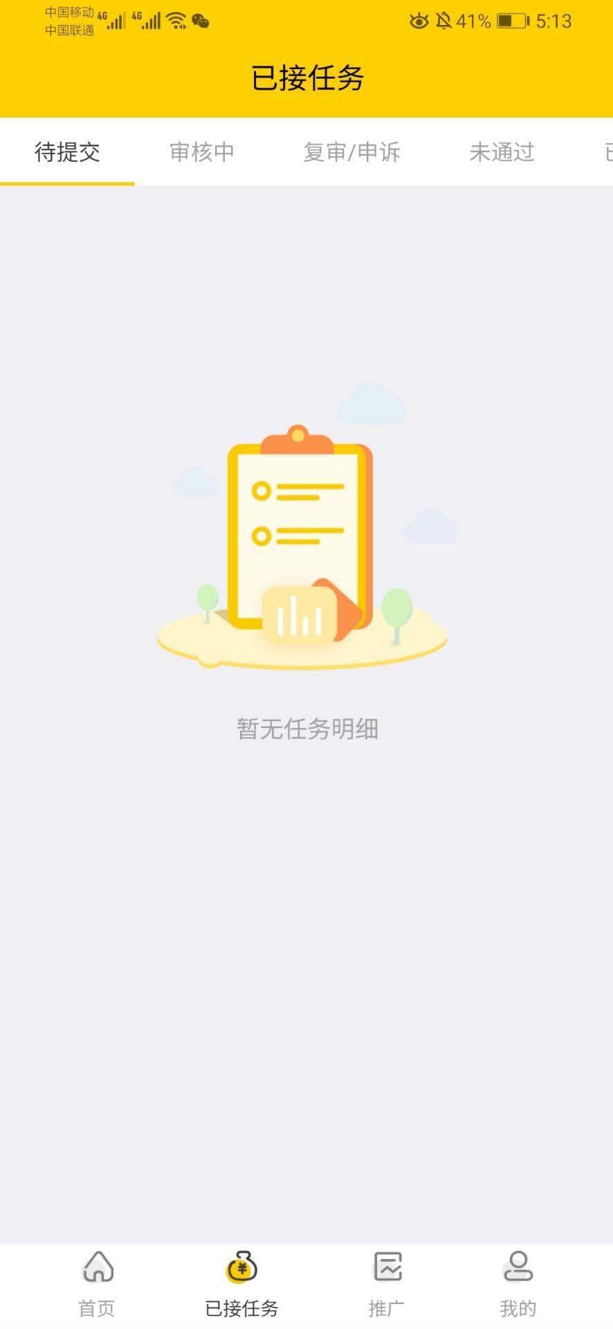 6月新版悬赏猫源码仿似度97%+可打包APP+详细视频搭建教程