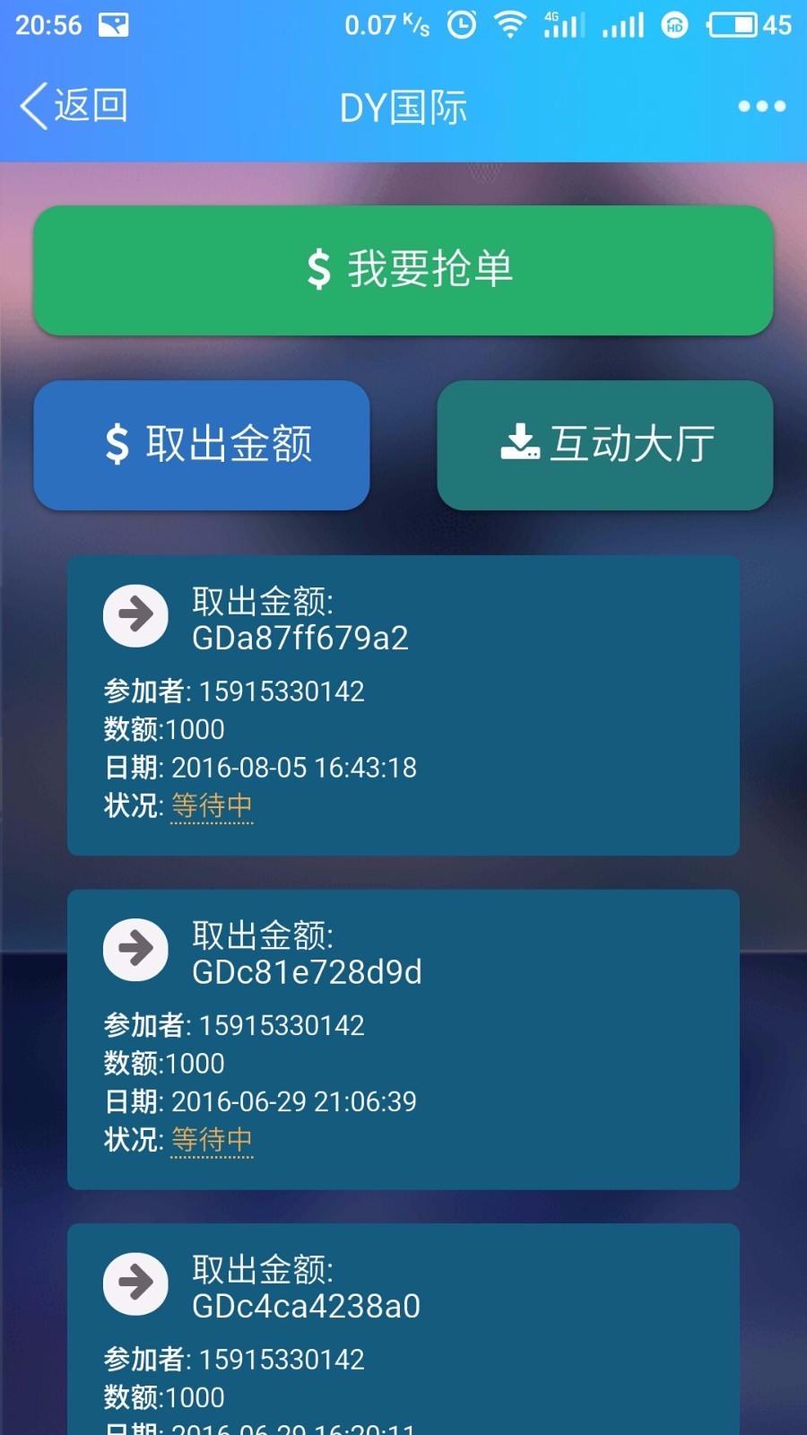 复利分红商城收益系统源码 WAP自适应手机版ThinkPHP源码下载