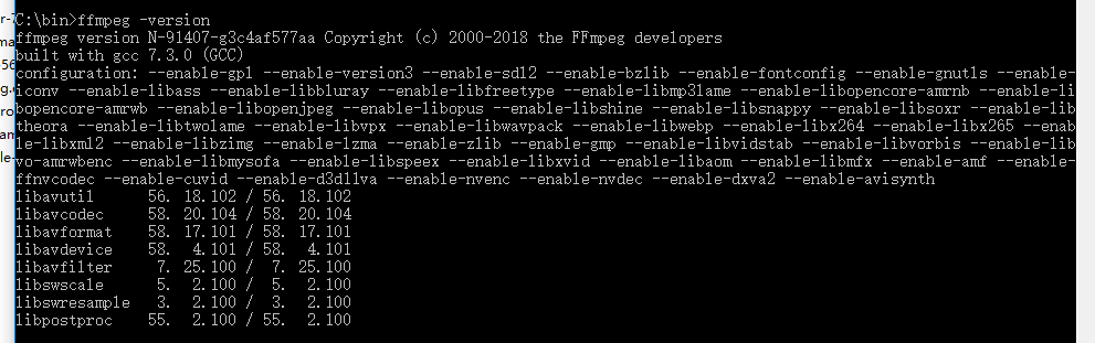 windows下搭建基于nginx的rtmp服务器,实现rtsp推流到rtmp教程