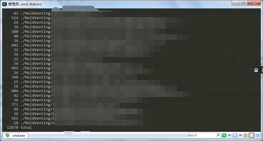 一行Shell代码查找所有代码行数