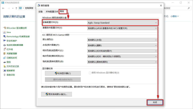 解决 Windows电脑系统照片查看器无法显示此图片,因为计算机上的可用内存可能不足的教程