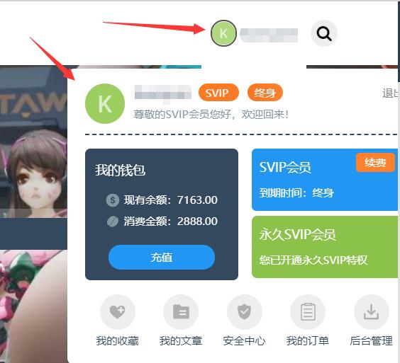 RiPro网站主题自动修改用户默认头像为字母头像免插件手动纯代码修改