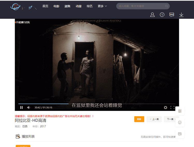 米酷影视在线电影影视视频NMKCMS6.2.3网站源码下载 自动采集+安装教程