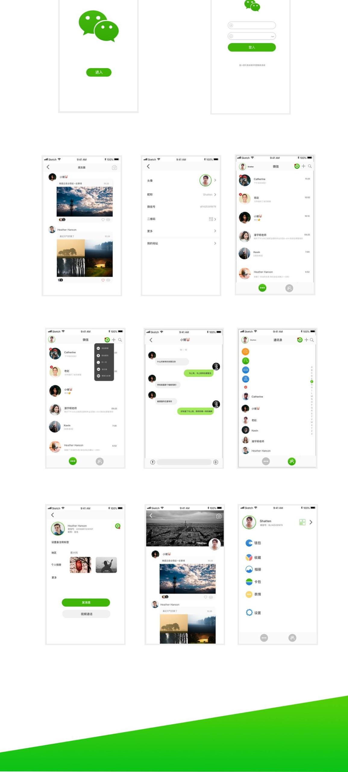 新版仿微信社交社区即时通讯聊天移动手机端APP源码带PC端及完整开发文档说明文档完整通讯版