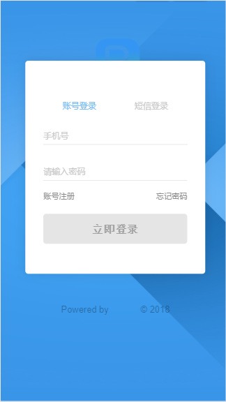 金融超市借贷贷款系统移动手机端源码下载支持三级分销与信用卡超市带口子大全