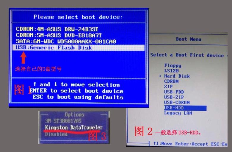 Windows 7原版纯净操作系统64位/32位下载及U盘安装操作系统详细教程