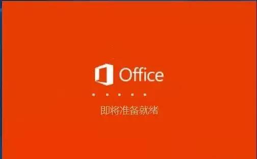 【Microsoft Project 2019】软件应用下载带注册激活授权破解工具含详细安装教程