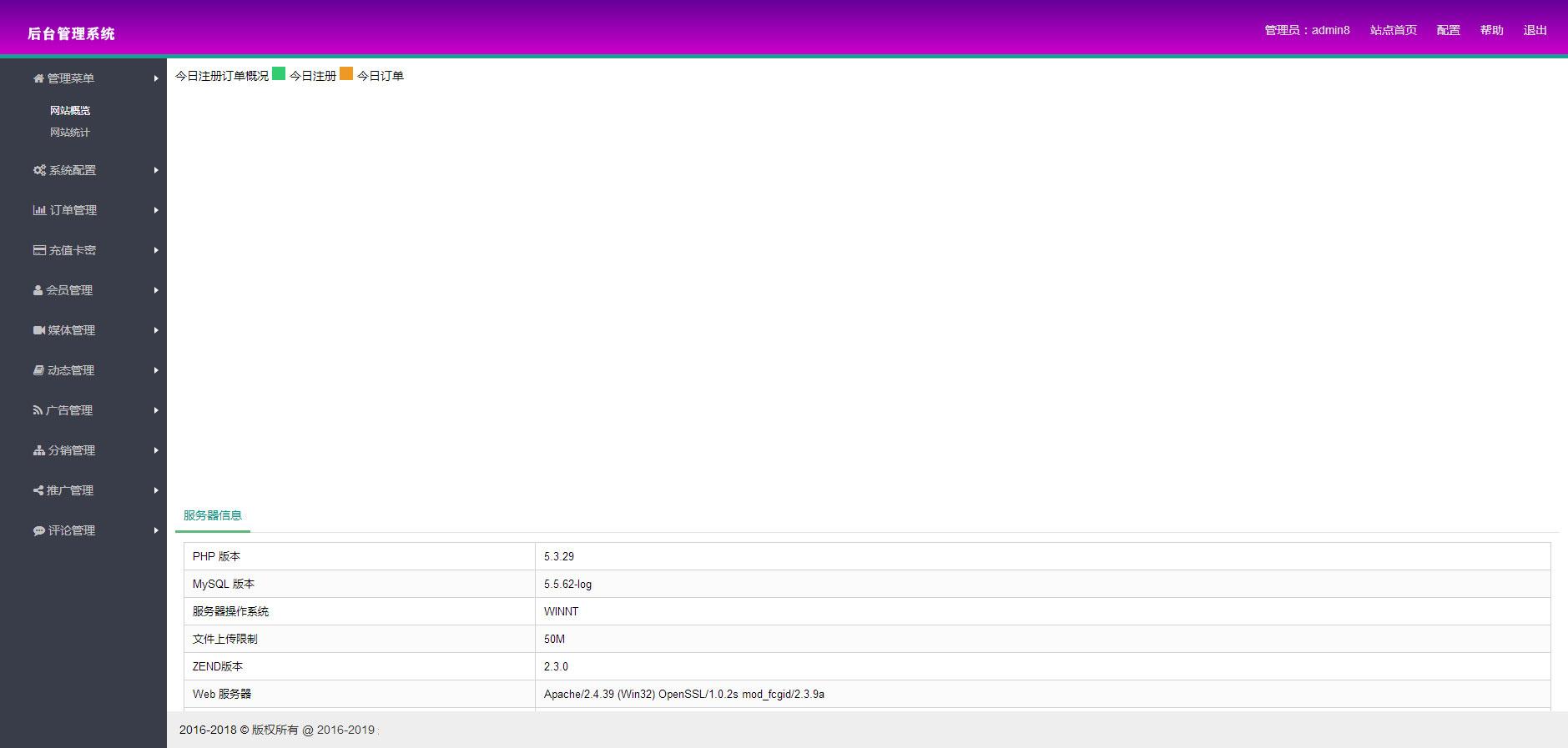 猫扑盒子引流神器在线播放神马影视视频电影PHP网站源码下载