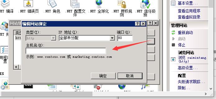 小旋风蜘蛛池站群SEO优化系统平台网站源码X4版本下载(原小霸王蜘蛛池)