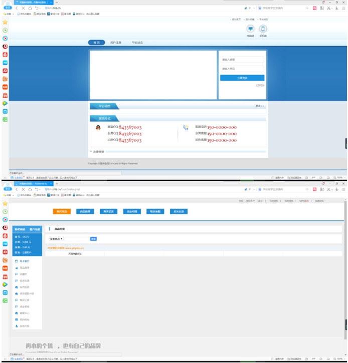 卡盟源码开源自动发卡卡密系统平台PHP响应式蓝色模板网站源码下载