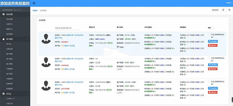 新版免签支付源码fastpay支付添加店员免监控挂机支付系统平台PHP源码下载+码商+代理+盘口带移动端监控软件