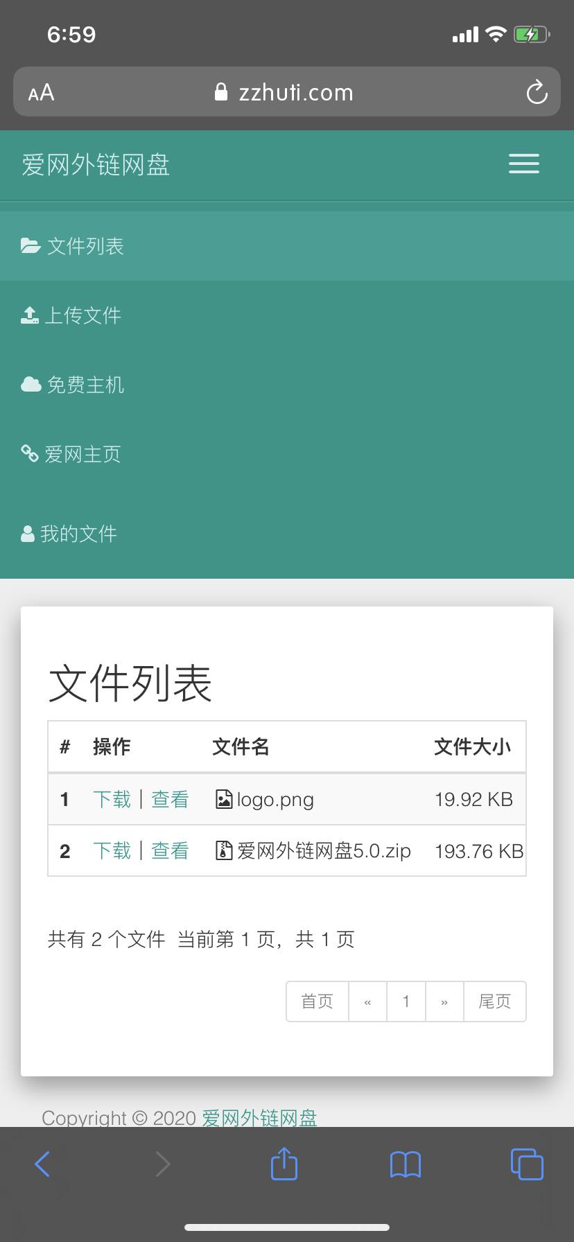 图片网盘外链系统平台5.0源码_完美前端UI界面设计_自适应H5源码_PHP网盘图床文件储存云盘源码下载