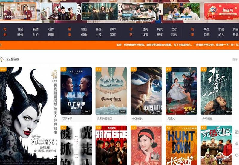 影视电影视频系统平台PHP网站源码下载 米酷CMS影视系统6.27修复版带安装教程