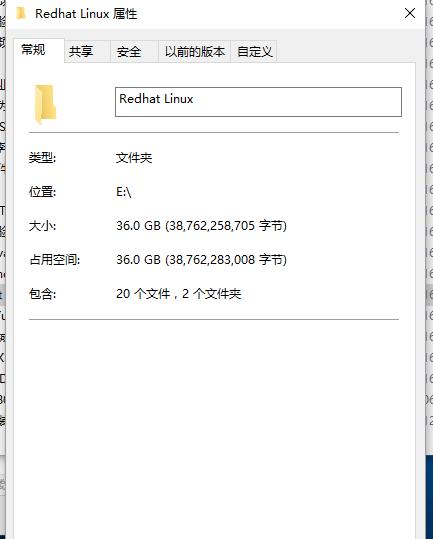 RCHE RCHA 培训资料(视频、教材、文档、实验) 36GB