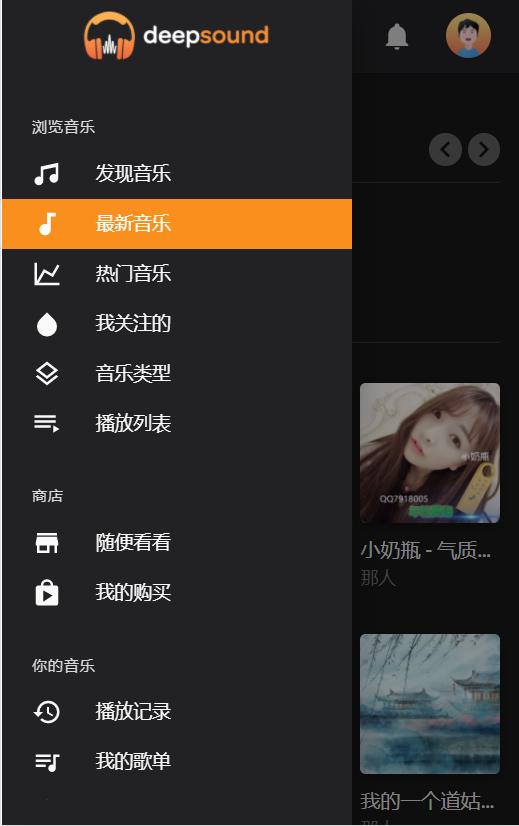 原创音乐上传音乐分享社交平台系统PHP网站源码下载 自适应手机端 UI非常漂亮