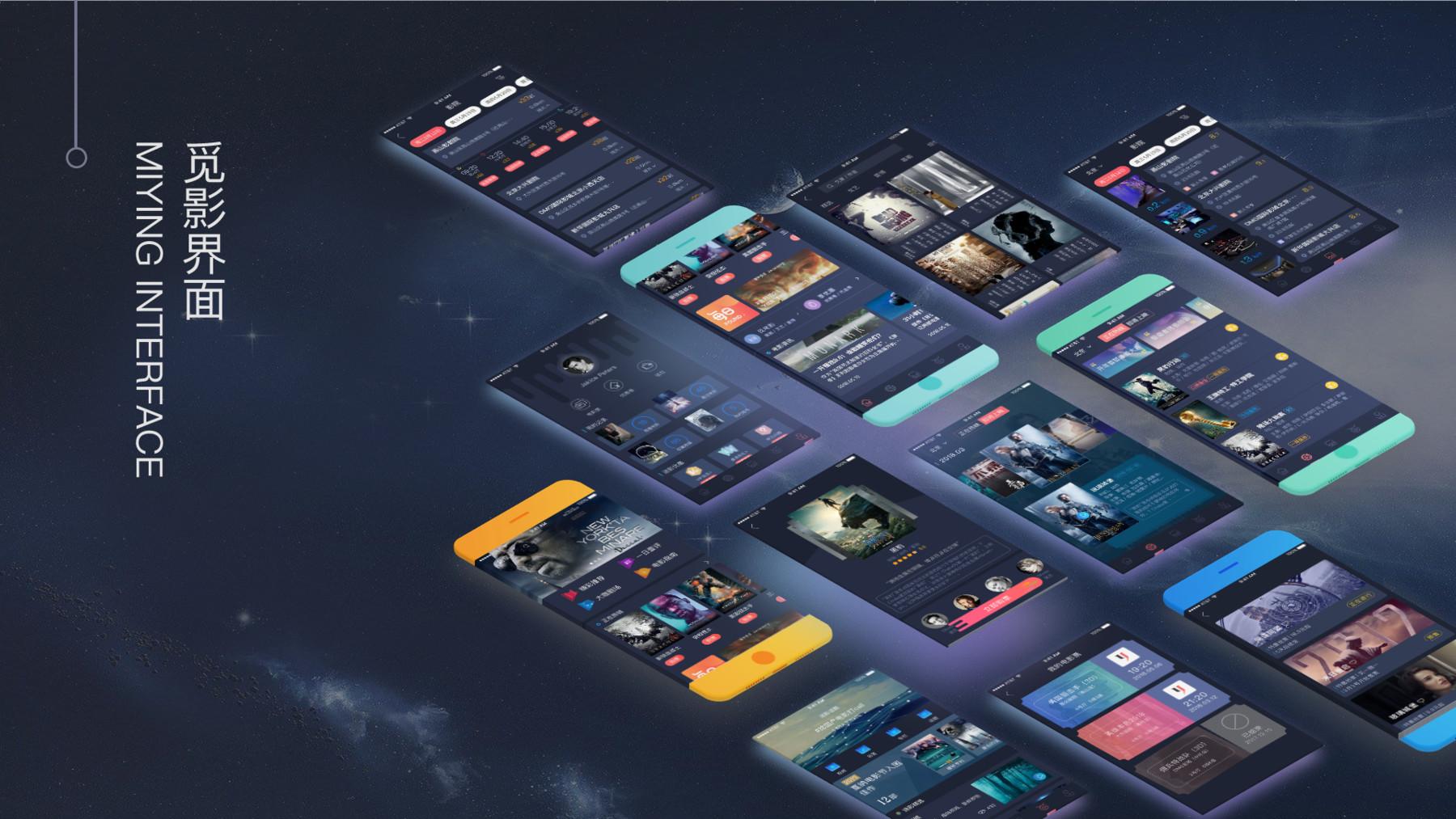新版觅影电影影视视频APP手机双端原生安卓IOS源码 附带开发文档及教程