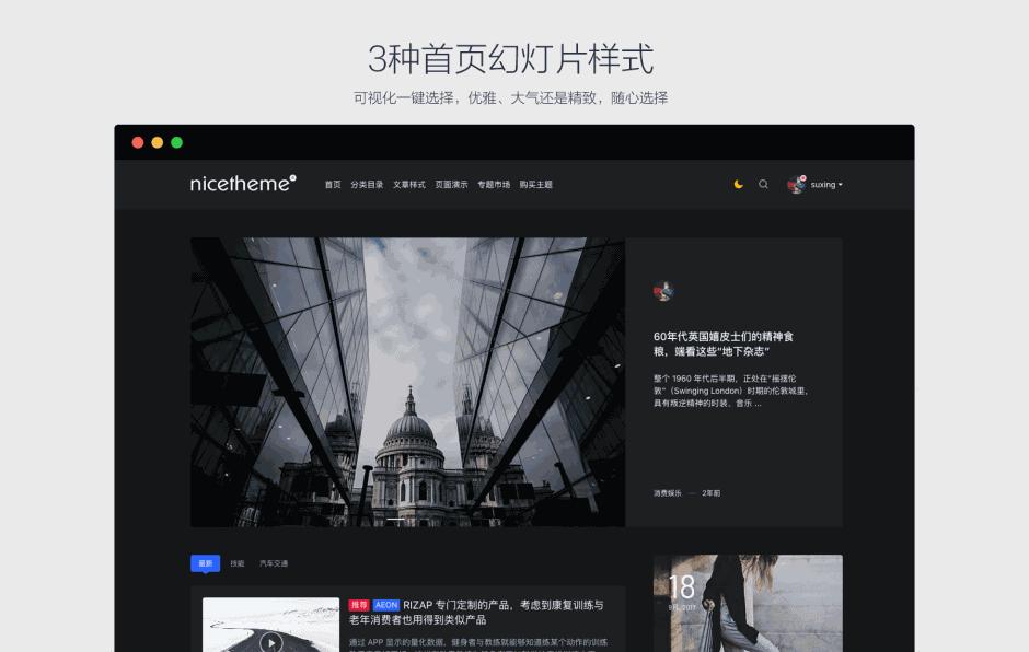 Emlog博客文章网站主题模板PandaPRO下载 去除域名授权限制版