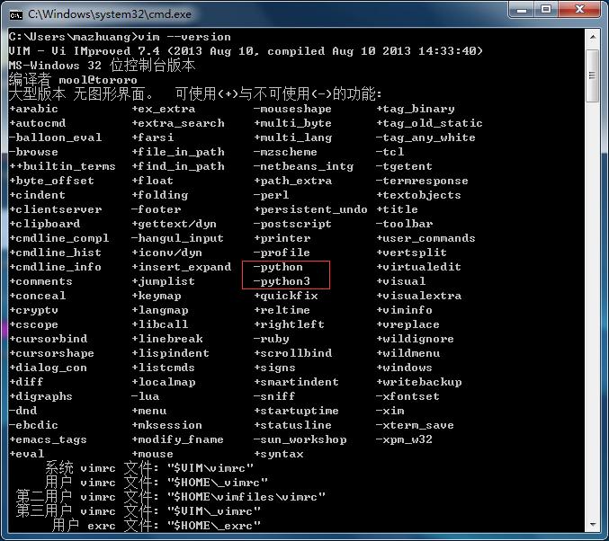 Vim 的 Python 支持