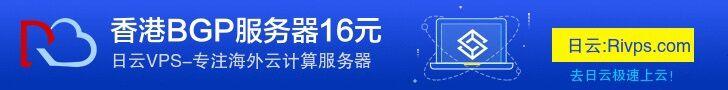 稳定云服务器,香港VPS_美国VPS,高防服务器