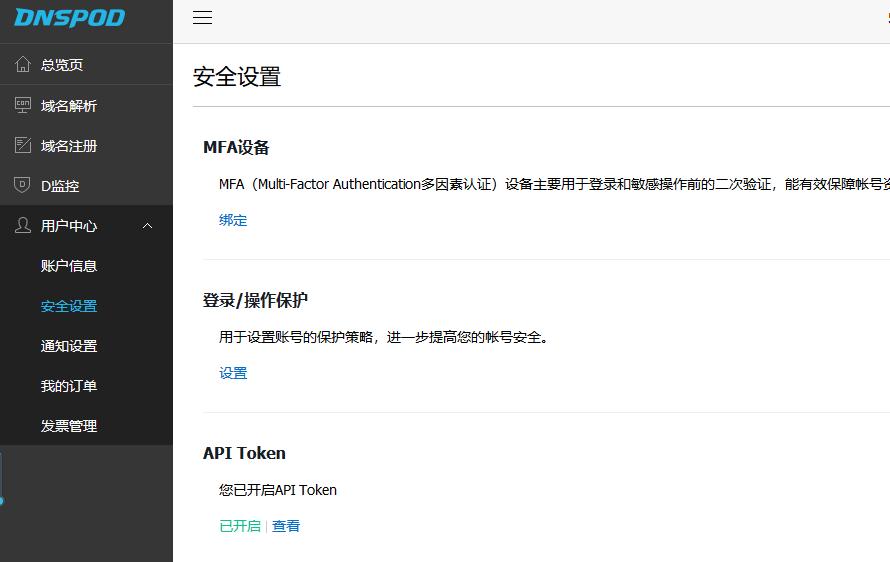 API Token