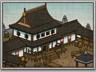 GEM_Confucian_Academy.png
