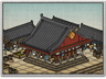 SHO_Crafts_2_Rice_Exchange.png