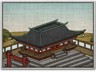 Jodo Shinshu Temple