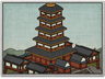 SHO_Region_Specialty_Holy_Site_3_Fortified_Monaste.png