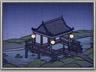 Sake Den