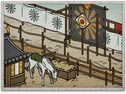 Legendary Bajutsu School