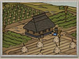 Improved Irrigation