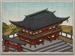 Jodo Shinshu Monastery