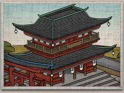 Jodo Shinshu Sanctuary