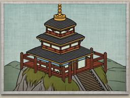 Mountain Hermitage