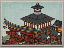 Great Shrine