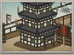 Legendary Kenjutsu School