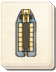 Advanced Armour-piercing Shell