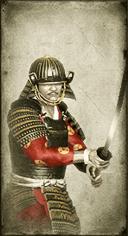 Boshin_Traditional_MP_Inf_Katana_Kachi Image