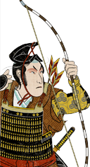 Genpei_Inf_Bow_Attendants Image