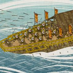 Genpei_Naval_Inf_Heavy_Ship_Samurai Image