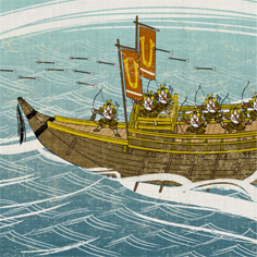 Genpei_Naval_Inf_Light_Ship_Samurai Image