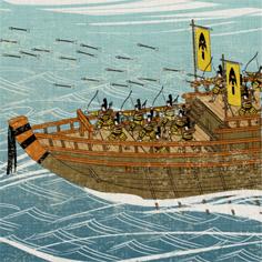 Genpei_Naval_Inf_Medium_Ship_Attendant Image