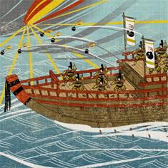 Genpei_Naval_Inf_Medium_Ship_Fire_Bomb Image
