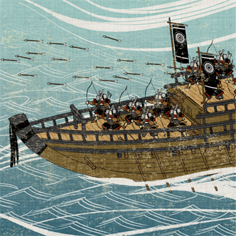 Genpei_Naval_Inf_Medium_Ship_Pirate Image