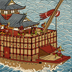 Naval_Inf_Nihon_Maru Image