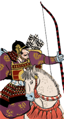Samurai_Cav_Bow_Cavalry Image