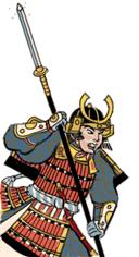 Samurai_Inf_Yari_Samurai Image