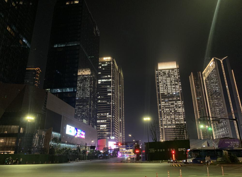 杭州EFC